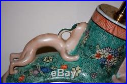 Chinese Extra Large Pair Of Famille Vert Porcelain Moon Flask Qianlong Period