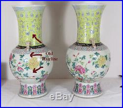 Large Chinese Famille Rose Pair Vases, Ming/qing, Chenghua Mark
