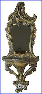 Large Pair 21'' Ornate Antiqued Gold Wall Sconces Shelf & Mirror Display Baroque