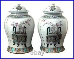 Rare Large Pair of Antique Chinese Famille Rose Porcelain Baluster Jars 19th C