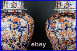 Very Large XL Pair Antique japanese Imari Jars and covers 54 cm! 21.6 inch